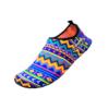 Aquashoes Porto Multicolor para Niña