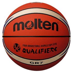 Pelota de Basket Molten GR7 FIBA Qualifiers #7