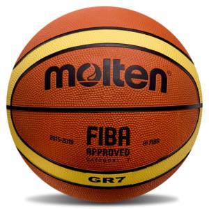 Pelota de Basket Molten GR7 FIBA #7