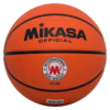 Pelota de Basket Mikasa Oficial Outdoor Naranja #7