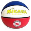 Pelota de Basket Mikasa Oficial Outdoor Tricolor #7