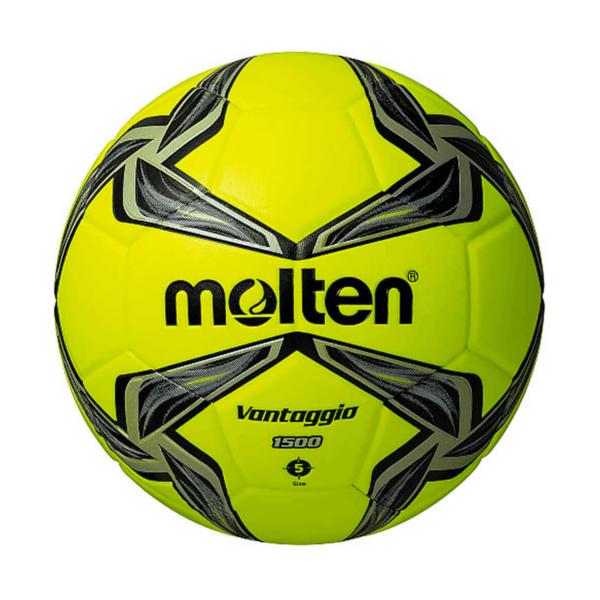 Pelota para Fútbol Molten Vantaggio 1500 #5